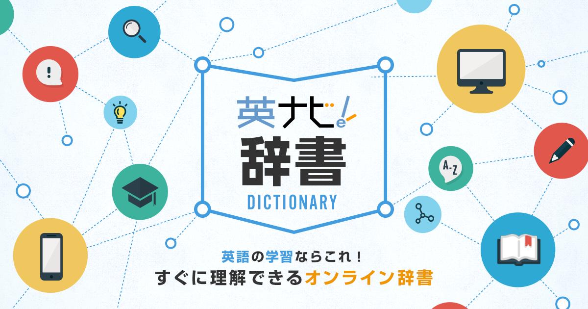 www.ei-navi.jp